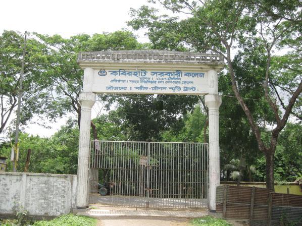 kabirhat-college